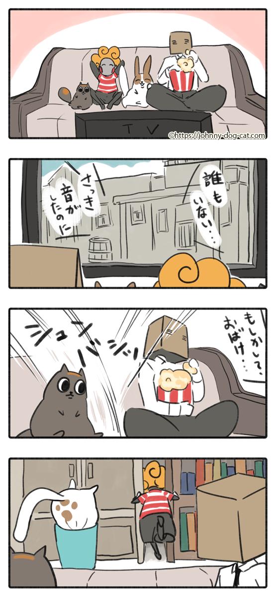 エスケープ・フィアー1
