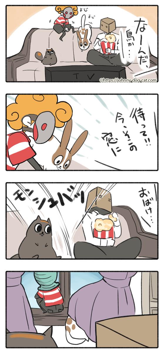 エスケープ・フィアー2